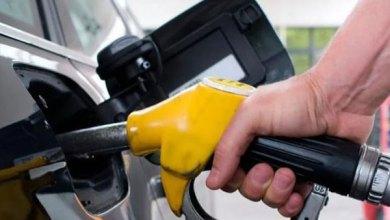 اسعار البنزين البترول الوقود