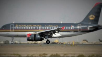الطيران الاردني