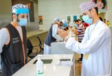 فحص pcr كورونا عمان