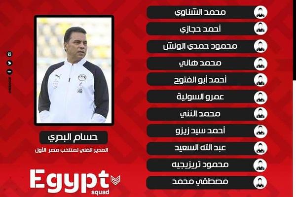 تشكيل مصر أمام توجو