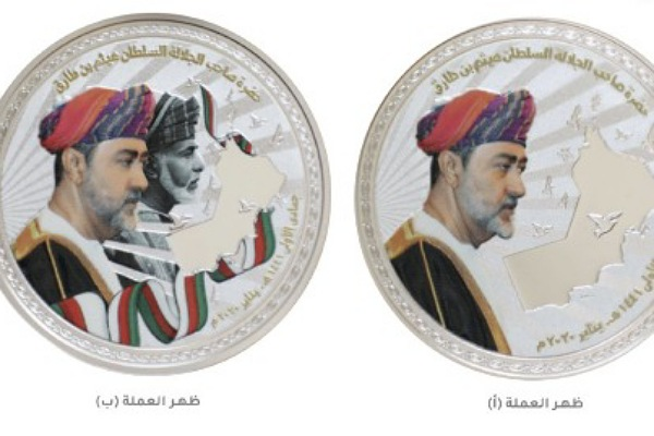 عملة سلطنة عمان الجديدة
