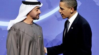 أوباما و محمد بن زايد