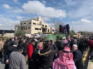 """, مسيرة بالقرب من السفارة الأمريكية رفضا لصفقة القرن """"صور"""""""