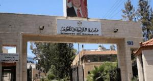 , مرافعة عباس التاريخية القادمة