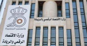 , عاجل / تفاصيل : فرص عمل في احدى الدول الخليجية