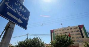 , الرزاز يتفقد الطريق الصحراوي .. صور