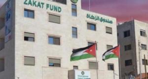 , شركات اردنية تلغي رحلاتها للعمرة