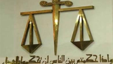 Photo of مصر.. إحالة قاتل حفيدة آخر رئيس وزراء ليبيا الملكية إلى الجنايات