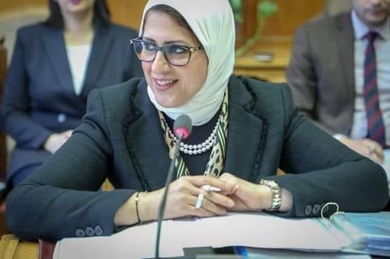 وزيرة الصحة تتابع العمل بمنظومة التأمين الشامل بالإسماعيلية