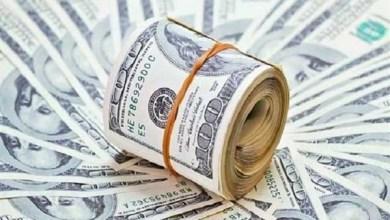 Photo of سعر الدولار اليوم السبت في البنوك والسوق السوداء