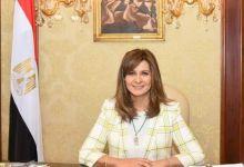 Photo of في ندوة حوارية عبر Clubhouse.. وزيرة الهجرة تستجيب لاستغاثة أسرة مصرية بالخارج