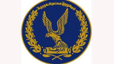 Photo of أسفرت جهود أجهزة وزارة الداخلية على مستوى الجمهورية ، خلال 24 ساعة