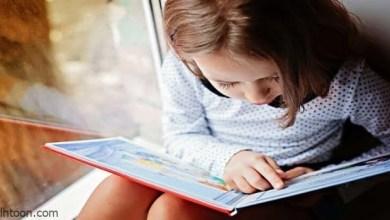 أعراض صعوبات التعلم وطرق علاجها