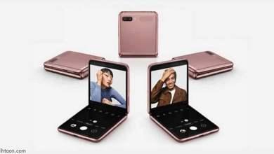 """""""سامسونغ"""" تكشف عن مواصفات هاتفي""""Galaxy Z Flip2"""" و Z Fold3 - صحيفة هتون الدولية"""