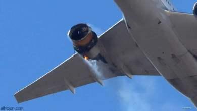 شاهد: طائرة الرعب في أمريكا - صحيفة هتون الدولية