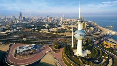 أبرز معالم الكويت السياحية