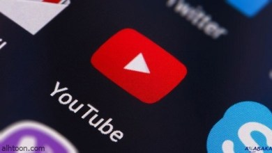 يوتيوب يطلق ميزة YouTube Shorts