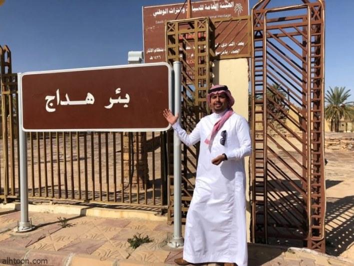 بئر هداج أقدم بئر في الجزيرة العربية -صحيفة هتون الدولية-
