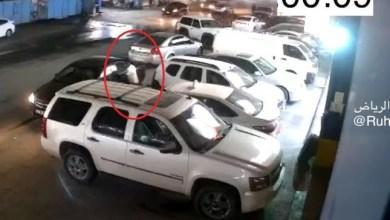 شاهد: لص يسرق سيارة بالرياض - صحيفة هتون الدولية