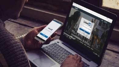 """مستخدم يخترق """"لينكد إن"""" - صحيفة هتون الدولية"""