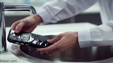 هواتف ذكية قابلة للغسل