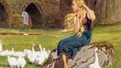 قصة ( الأميرة حارسة الإوز )