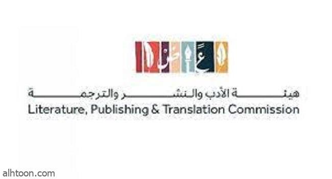 الأدب والنشر تُعيد نشر مؤلفات الباحث الفرنسي تيري موجيه -صحيفة هتون الدولية