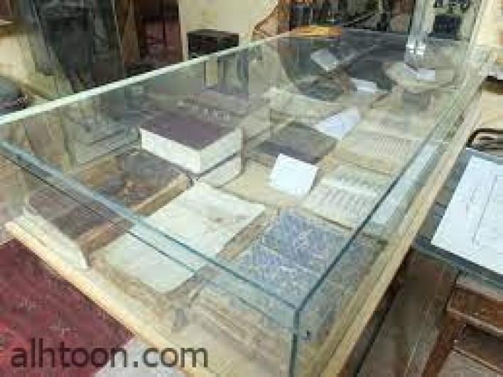 متحف الدينار أول متحف بمكة يهتم بالنقود الإسلامية -صحيفة هتون الدولية