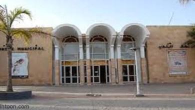 متحف التراث الأمازيغي بأكادير -صحيفة هتون الدولية
