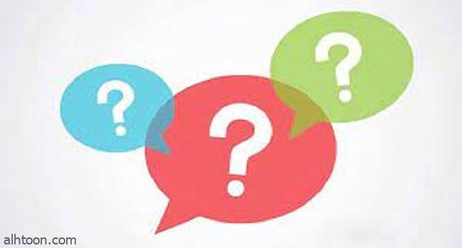 أسئلة عامة متنوعة واجابتها -صحيفة هتون الدولية