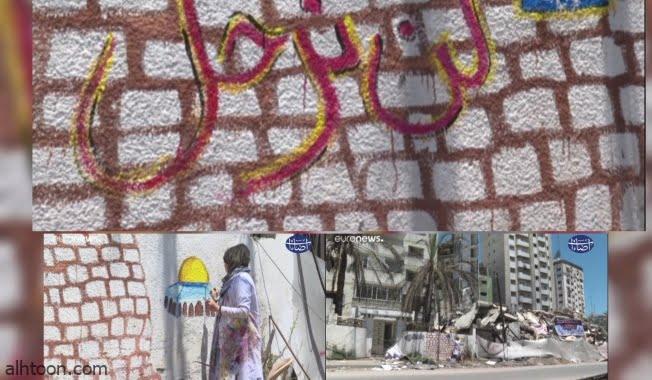 شاهد: فتاة ترسم الحلم على حطام غزة - صحيفة هتون الدولية