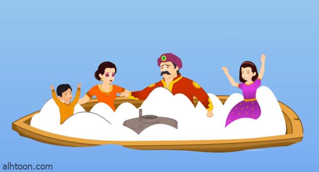 قصة ( البحر المالح )