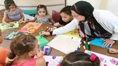 أنشطة تقومين بها مع أطفالك في عيد الفطر -صحيفة هتون الدولية