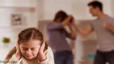 أثر الطلاق على الأسرة والمجتمع -صحيفة هتون الدولية