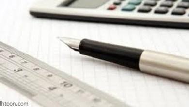 اسئلة تحدي رياضيات -صحيفة هتون الدولية