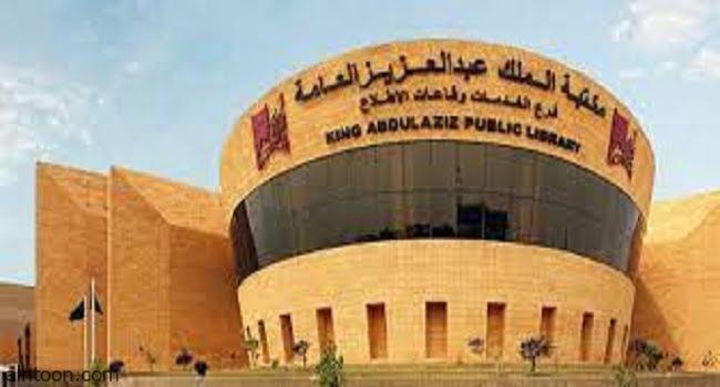 مكتبة الملك عبدالعزيز تقتني مخطوطة نادرة لديوان ابن المقرب العيوني -صحيفة هتون الدولية