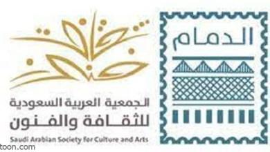 """قبول 70 عملاً فنياً من 32 دولة في ملتقى """"الفيديو آرت"""" الدولي -صحيفة هتون الدولية"""