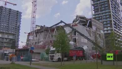 شاهد: انهيار مدرسة في بلجيكا - صحيفة هتون الدولية