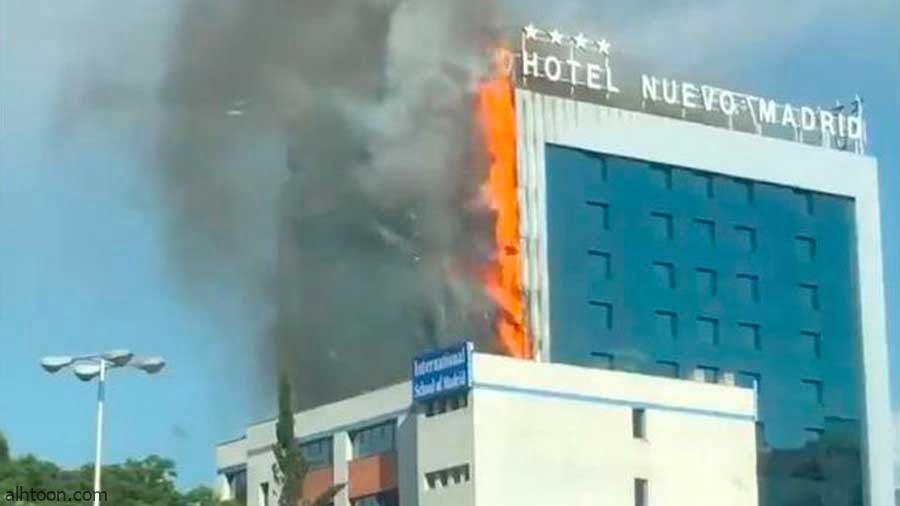 شاهد: حريق بفندق في مدريد - صحيفة هتون الدولية
