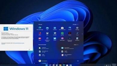 نظام التشغيل Windows 11 الجديد