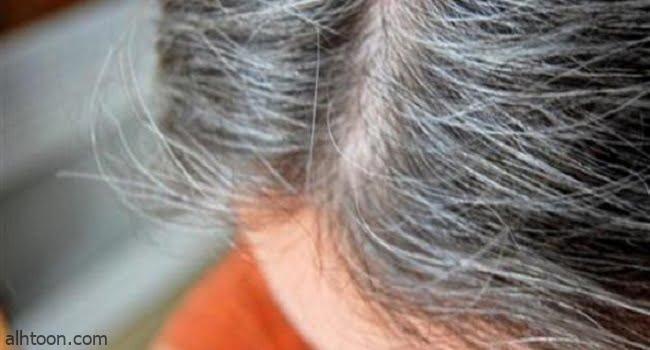 التخلص من الشعر الأبيض بسرعة