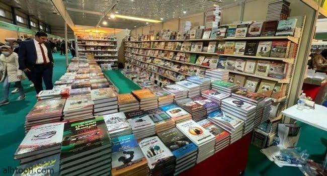 انطلاق معرض بغداد الدولي للكتاب الدولي
