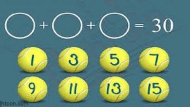 اسئلة رياضيات صعبة جدا -صحيفة هتون الدولية