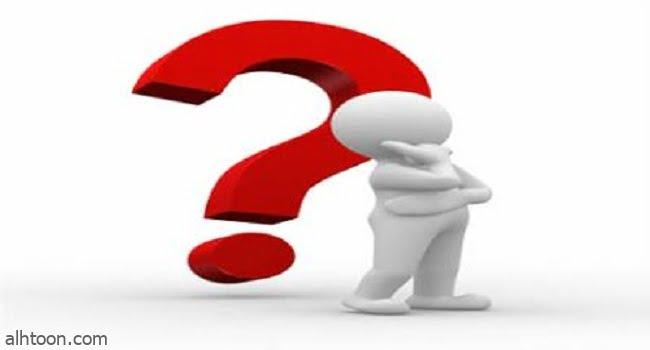 أسئلة وأجوبة ذكاء -صحيفة هتون الدولية