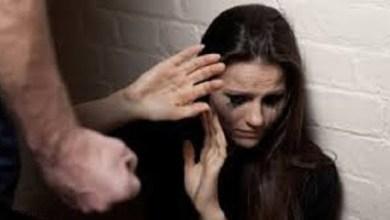 العنف ضد المرأة وآثاره على صحتها -صحيفة هتون الدولية