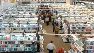 انطلاق الدورة الـ 52 من معرض القاهرة الدولي للكتاب غدًا -صحيفة هتون الدولية
