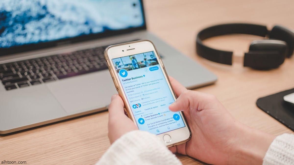 ميزة جديدة من تويتر لمستخدميه - صحيفة هتون الدولية