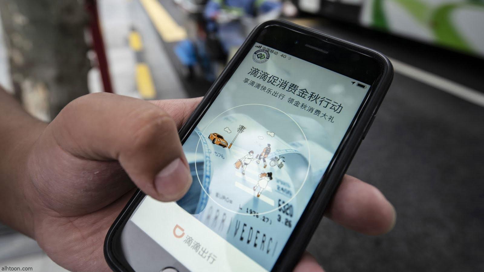 الصين: حذف تطبيق Didi Chuxing - صحيفة هتون الدولية