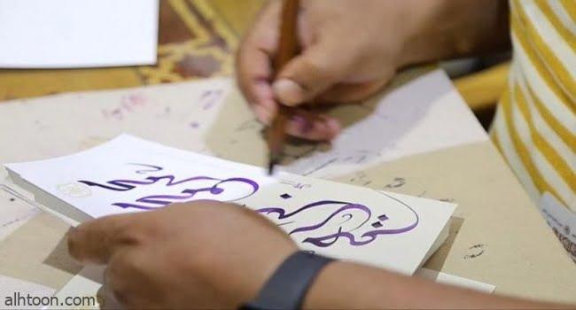 الأزهر يجذب رواد معرض القاهرة للكتاب