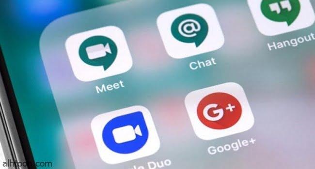 """جوجل تقيد مكالمات """"MEET"""" الجماعية"""